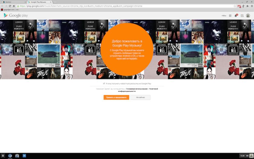 Сделано через... Chrome: обзор Google Chrome OS-11