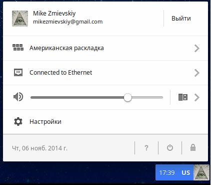 Сделано через... Chrome: обзор Google Chrome OS-4