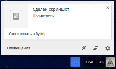 Сделано через... Chrome: обзор Google Chrome OS-5