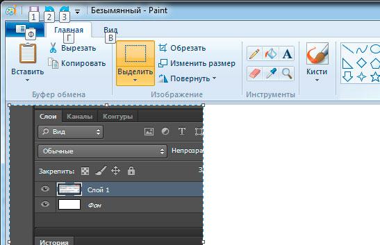 Как сделать скриншот-10