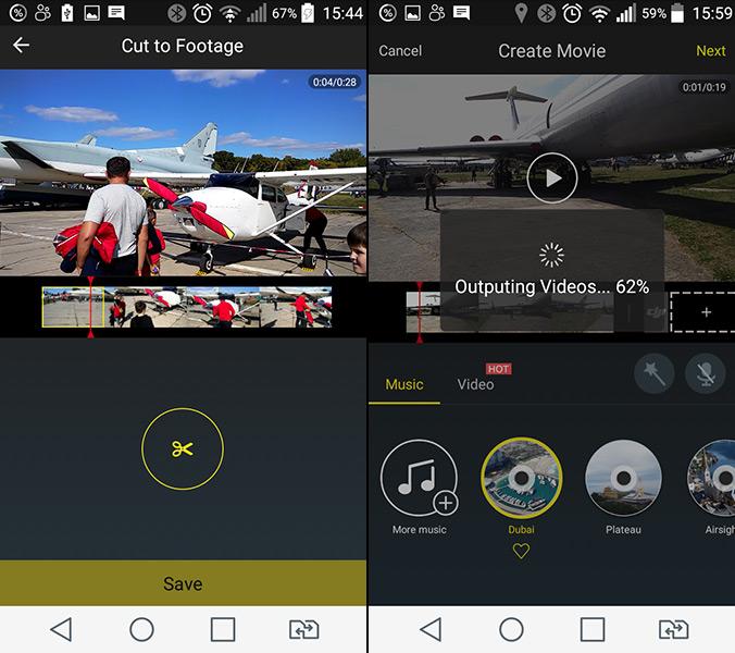 Приложения для определения музыки на iphone