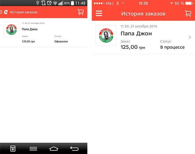 Обзор мобильного приложения eda.ua для заказа еды из крупных ресторанов и магазинов Украины-6