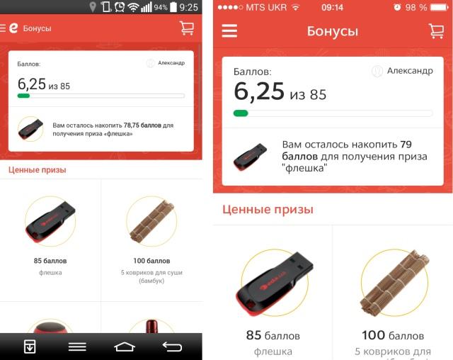 Обзор мобильного приложения eda.ua для заказа еды из крупных ресторанов и магазинов Украины-7