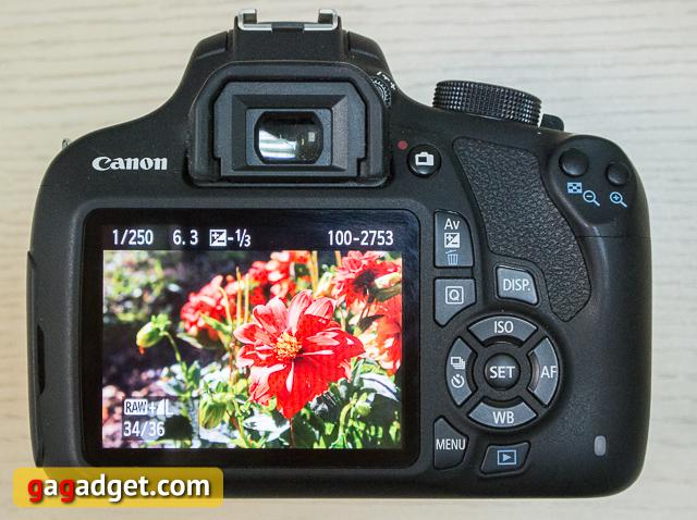 Обзор цифрового зеркального фотоаппарата Canon EOS 1200D-5