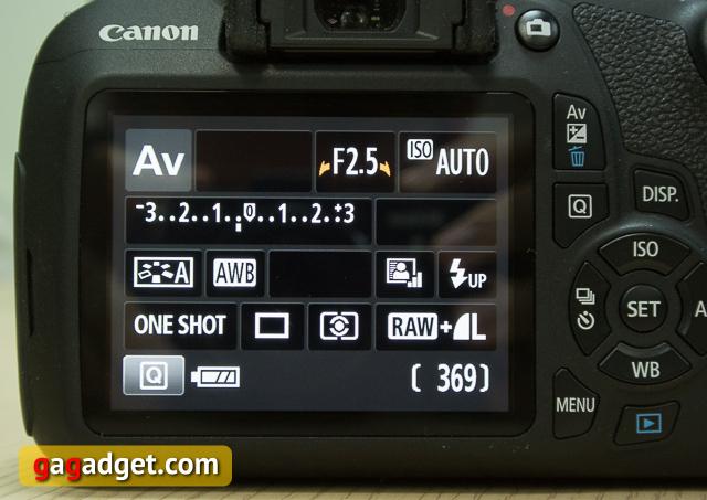Обзор цифрового зеркального фотоаппарата Canon EOS 1200D-6