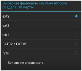 как скачать приложение с плей маркета на карту памяти img-1