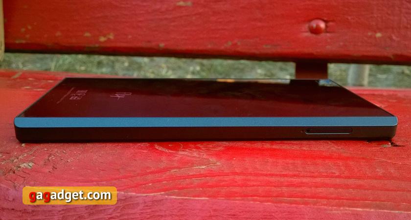 Обзор смартфона Fly IQ4511 Tornado Octa One-7
