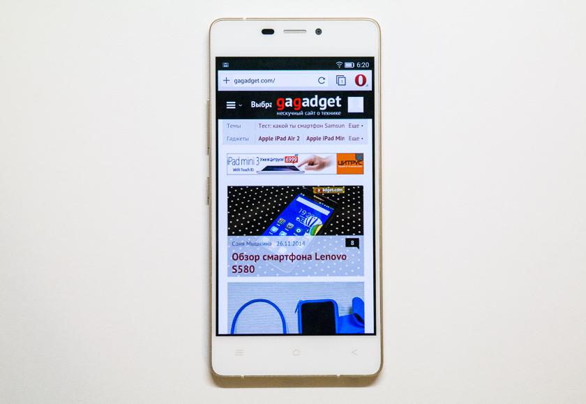 Кто на свете всех милее? Обзор сверхтонкого смартфона Fly Tornado Slim (IQ4516 Octa)-2