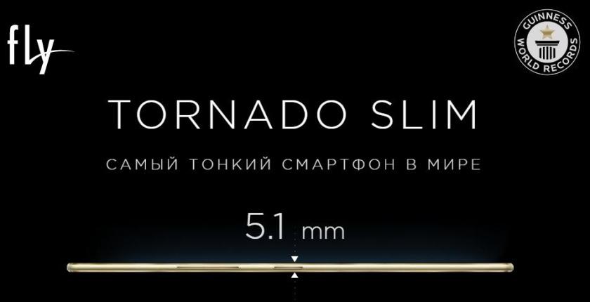 В середине ноября в продаже появится смартфон Fly Tornado Slim толщиной 5.1 мм