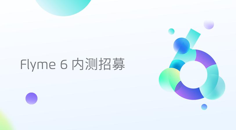 Meizu M3X с привлекательным дизайном иHelio P20 представлен официально