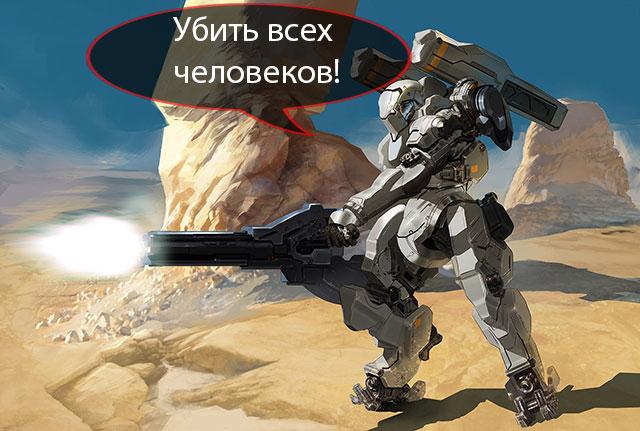 Оружие будущего: чем будут воевать завтра