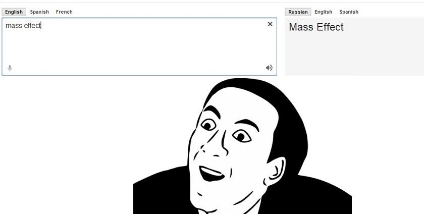 Новая технология сделает лучше точность переводов Google Translate