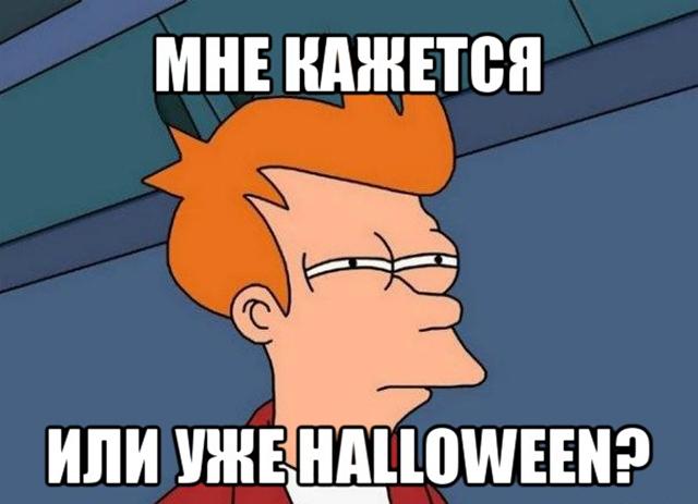 10 аксессуаров, с которыми можно прийти на Halloween-вечеринку