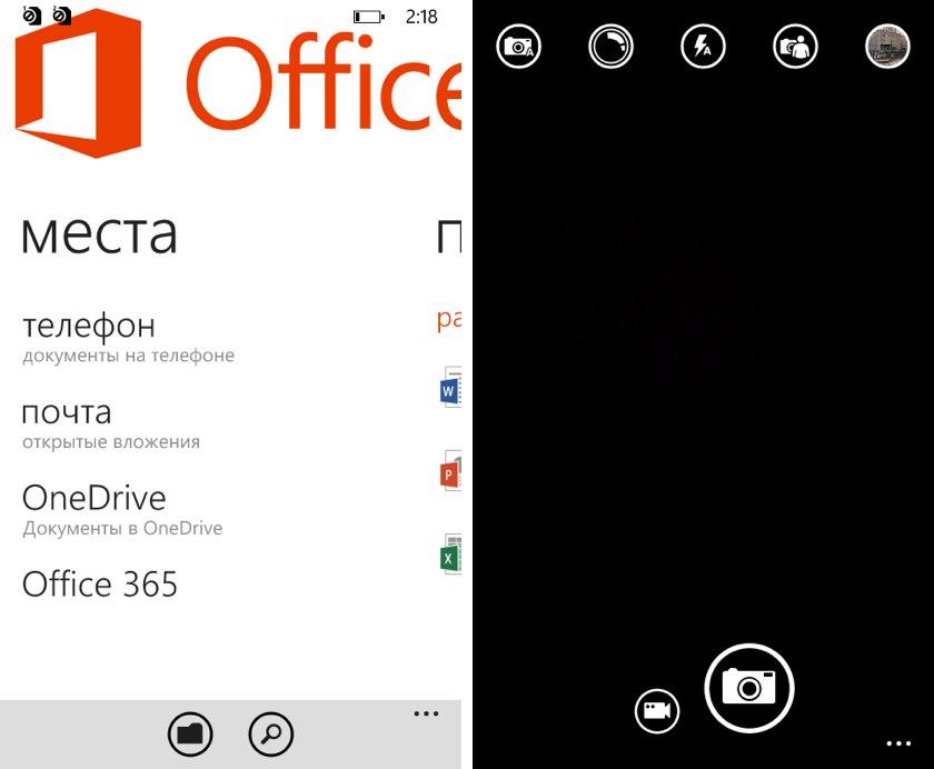 Обзор Highscreen WinWin: недорогой смартфон на Windows Phone 8.1 с двумя задними крышками в комплекте-10