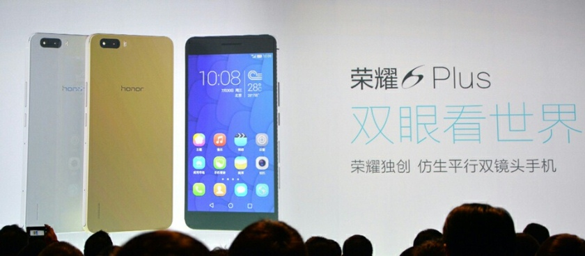 Honor 6 Plus: китайский 5.5-дюймовый флагман с двуглазой камерой