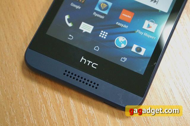Обзор смартфона HTC Desire 610: глянца много не бывает?-10