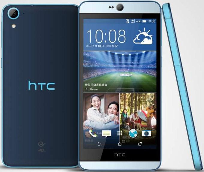 Смартфон HTC Desire 826 с Android 5.0 Lollipop из коробки и фронтальной камерой UltraPixel