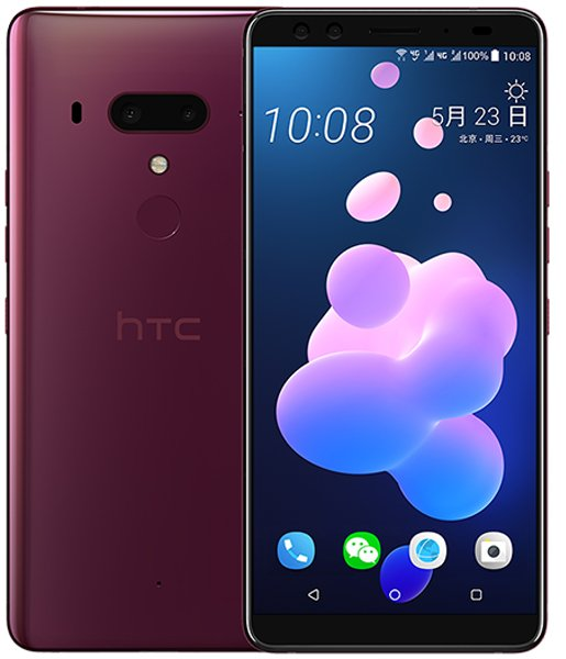 htc-u12-plus-renders_cr-2.jpg
