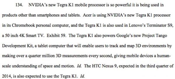 HTC покажет новые гаджеты 8 октября-2
