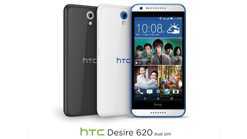 HTC представила продолжение глянцевой линейки в виде смартфонов Desire 620 и Desire 620G