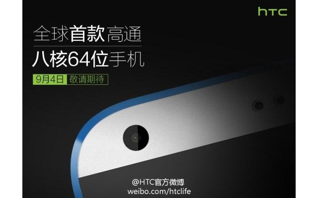 HTC Desire 820 может стать первым 64-разрядным Android-смартфоном