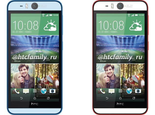 HTC Desire Eye: смартфон с двумя 13-мегапиксельными камерами