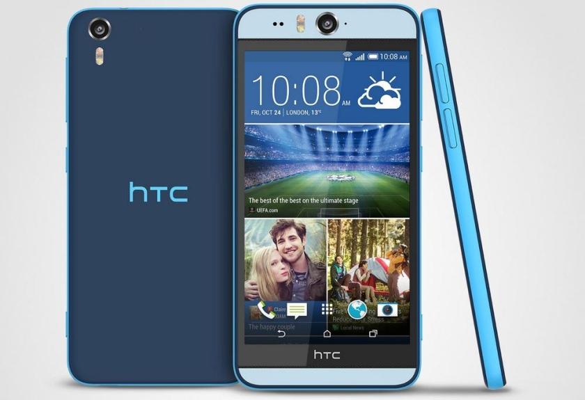 Смартфон HTC Desire Eye с 13-мегапиксельной фронтальной камерой для селфи в Украине с декабря