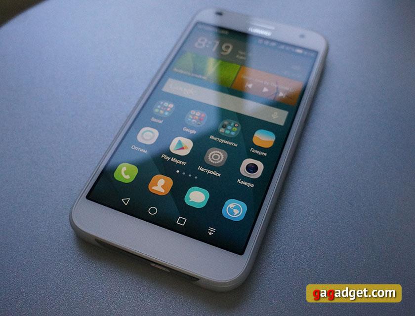 Обзор металлического 5.5-дюймового смартфона Huawei G7