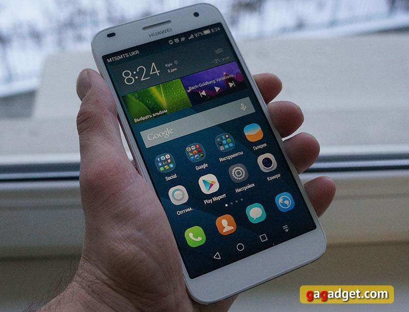 Обзор металлического 5.5-дюймового смартфона Huawei Ascend G7-3