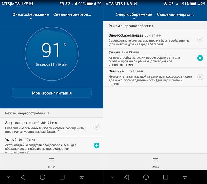 Обзор металлического 5.5-дюймового смартфона Huawei G7-15