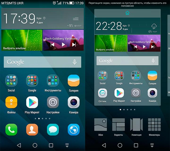 Обзор металлического 5.5-дюймового смартфона Huawei G7-16