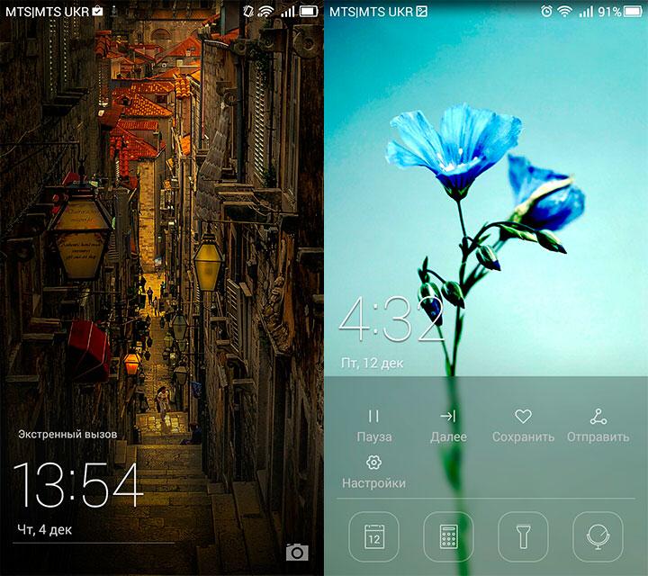 Обзор металлического 5.5-дюймового смартфона Huawei G7-17