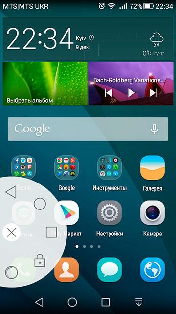 Обзор металлического 5.5-дюймового смартфона Huawei Ascend G7-22