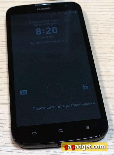 Обзор доступного 5.5-дюймового смартфона Huawei Ascend G730-3