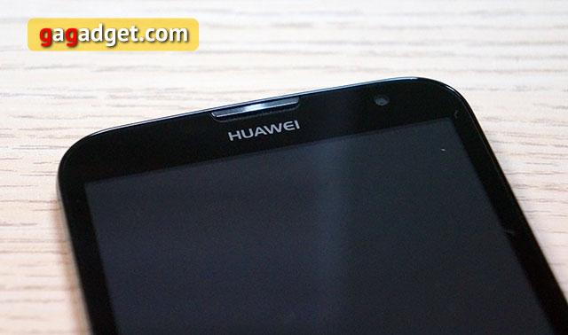 Обзор доступного 5.5-дюймового смартфона Huawei Ascend G730-4
