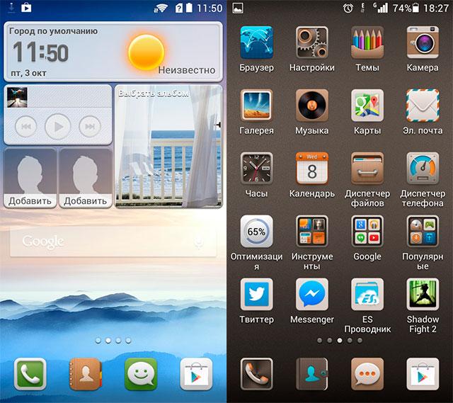 Обзор доступного 5.5-дюймового смартфона Huawei Ascend G730-13