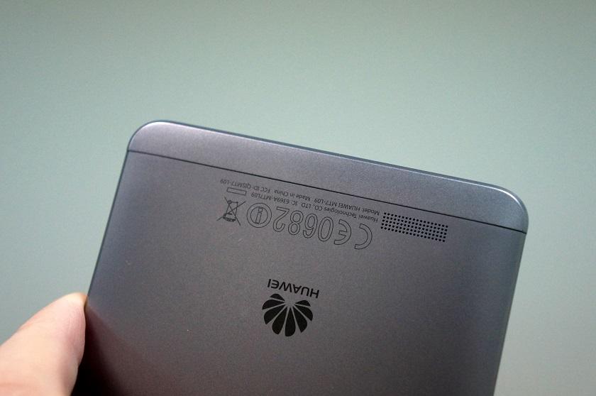 Обзор смартфона Huawei Mate7-4