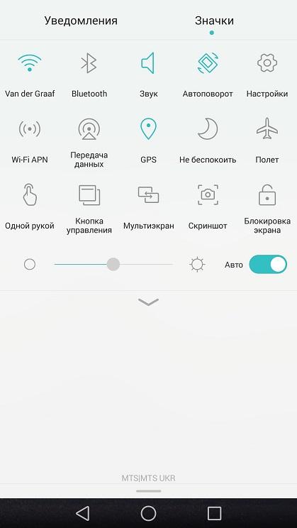 Обзор смартфона Huawei Mate7-12