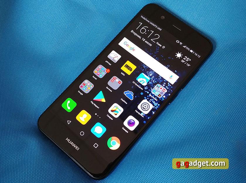 Обзор Huawei Nova 2: компактный металлический смартфон с двойной камерой