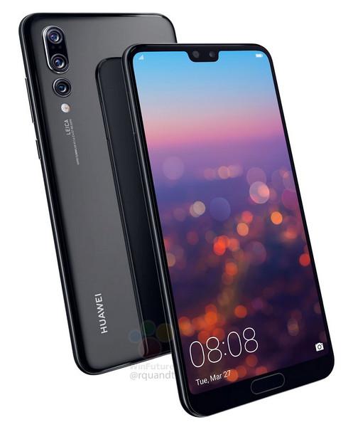 Стали известны цены на мобильные телефоны Huawei P20 Series для Европы