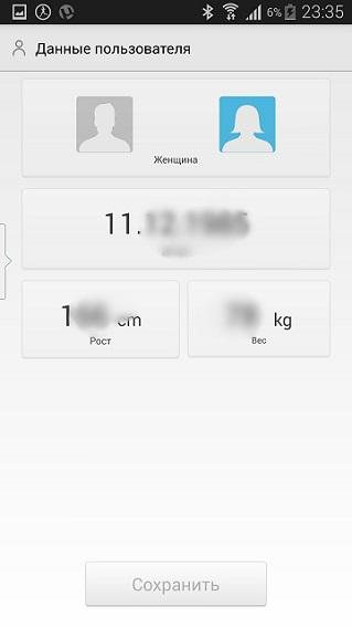"""Обзор """"умного"""" браслета Huawei TalkBand B1-15"""