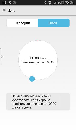"""Обзор """"умного"""" браслета Huawei TalkBand B1-20"""