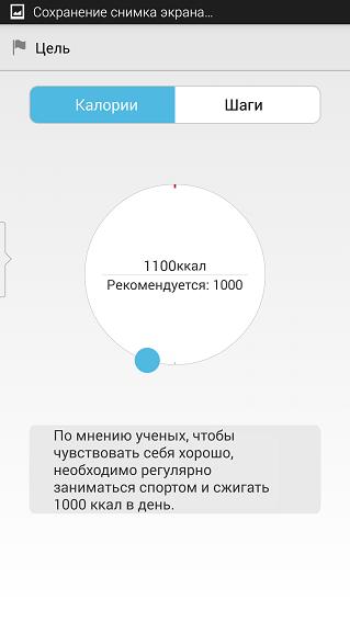 """Обзор """"умного"""" браслета Huawei TalkBand B1-21"""