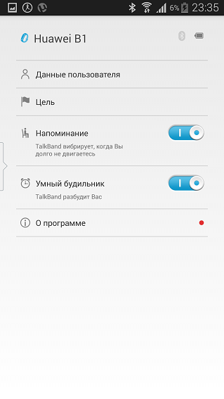 """Обзор """"умного"""" браслета Huawei TalkBand B1-16"""