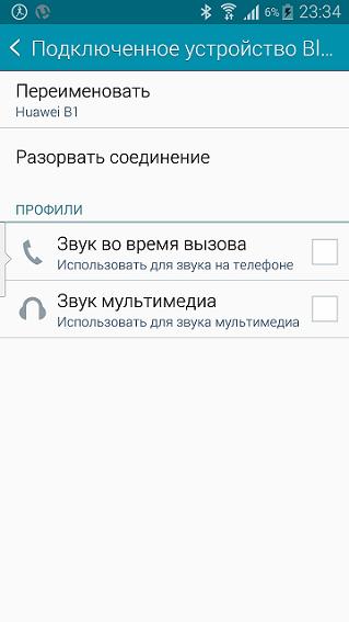 """Обзор """"умного"""" браслета Huawei TalkBand B1-14"""