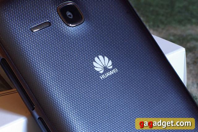 Лицом к лицу: Huawei Ascend Y600, Fly IQ456 Era Life 2 и Prestigio MultiPhone PAP5500 Duo-6