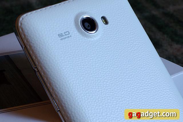 Лицом к лицу: Huawei Ascend Y600, Fly IQ456 Era Life 2 и Prestigio MultiPhone PAP5500 Duo-5