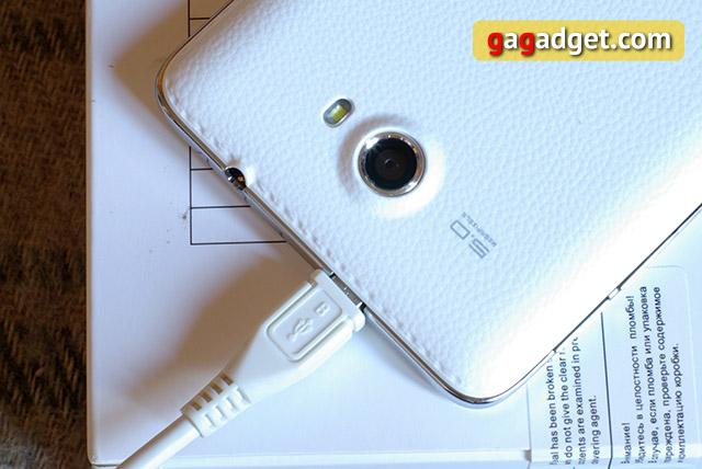 Лицом к лицу: Huawei Ascend Y600, Fly IQ456 Era Life 2 и Prestigio MultiPhone PAP5500 Duo-10