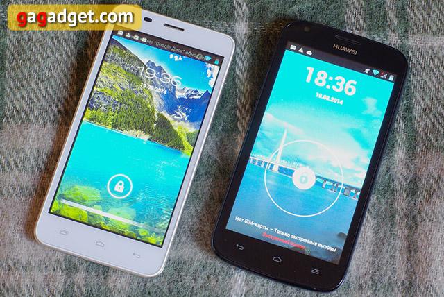 Лицом к лицу: Huawei Ascend Y600, Fly IQ456 Era Life 2 и Prestigio MultiPhone PAP5500 Duo-12