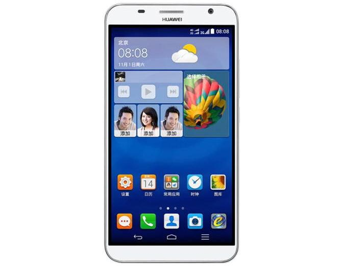 Cмартфон Huawei GX1 с 6-дюймовым HD-экраном занимающим 80.5% лицевой панели